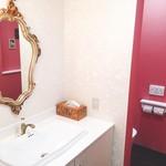 ラトリエ モトゾー - トイレは広々