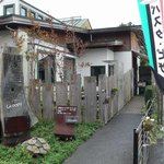 937439 - グルーピー 水戸店