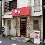 キッチン ポット - 2011/09/06撮影
