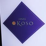 GINZA KOSO -