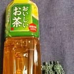 酒井酒店 - ドリンク写真:CGC おいしいお茶500ml入り 100円