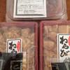 山吉商店 - 料理写真:わらび餅と梅干し