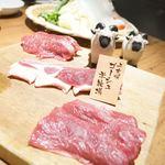 北海道産ひつじ肉 炭火兜ひつじ - ゴーシュ