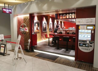 成都正宗担々麺 つじ田  アークヒルズ店 - スタイリッシュな四川料理店といった雰囲気でイイ感じです!