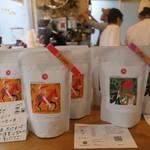 サンデーベイクショップ - コーヒー豆