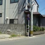9371534 - 熊本信用金庫 隣の舗装していない敷地が駐車場です。
