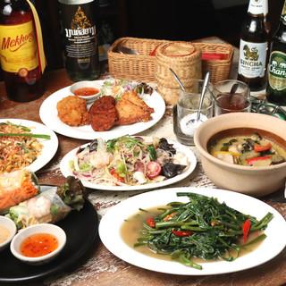 女子会プラン有り*人気タイ料理を集めたコースで楽しい宴会を!