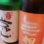 銘酒の裕多加 - ドリンク写真:常山純米超辛&無想守拙純米吟醸ひやおろし 無想が好き♡