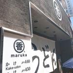 Udon Maruka -