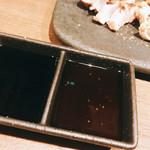 ロワゾー - タタキ用のタレ