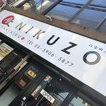 焼肉 韓国料理 NIKUZO -