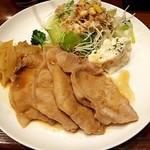 サブリード - 生姜焼き定食。