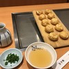 こだま - 料理写真:10個620円、薬味は刻み葱、出汁は鰹と昆布の合わせ出汁(2018.10.1)