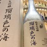 酒BAR 彩鶴 - 東北泉 純米大吟醸 瑠璃色の海