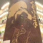 酒BAR 彩鶴 - くどき上手 純米大吟醸 Jr.のChocolate