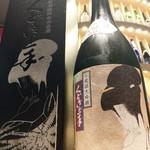 酒BAR 彩鶴 - くどき上手 大吟醸斗瓶囲 鑑評会出品酒