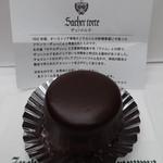 ツッカベッカライ カヤヌマ - 料理写真: