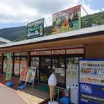 道の駅 天城越え - 左側が利用したレストラン