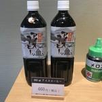 久保田製菓 - ドリンク写真:900mlアイスコーヒー