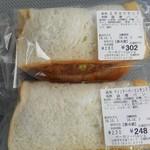 パルシェ - 料理写真:サンドウィッチ