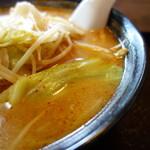 鈴木飯店 - みそ辛し野菜ラーメン(\750税込み)
