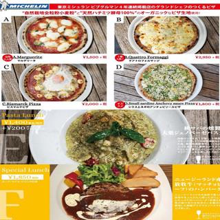 ★10月のランチメニューのお知らせ★