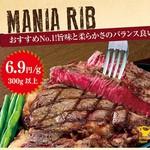ステーキマニア - 【マニアリブステーキ】おすすめナンバーワン!!旨味と柔らかさのバランス良い肉質!!