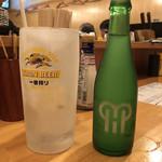 第三秋元屋 - 「シャリキンレモン」400円
