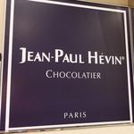 ジャン=ポール・エヴァン -