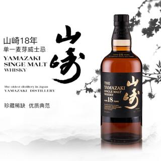 日本を代表するウイスキー【響・山崎・白州】今ならまだ販売中。
