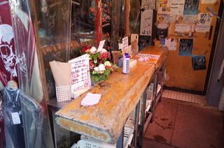 魚草 - カウンター
