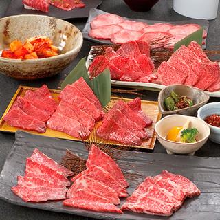 贅沢なお肉を食べ放題で!接待にも相応しい豪華プランも充実
