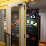 PIZZERIA GRILL BACCO - B1Fのレストラン