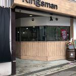 Modern Chinese Kingsman -
