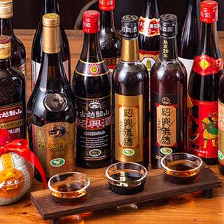 22種類のラインナップ!利き紹興酒でお酒を楽しんでください
