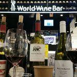 ワールド ワイン バー -