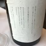 レストラン・モリエール - HATUYUKIラベル
