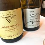 レストラン・モリエール - Bourgogne Chardonnay/François Carillon(+2016 Santenay Champs Claude Vieilles Vignes)