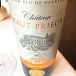 レストラン・モリエール - Ch. Haut Prieur メルローマルデック2015のラベル