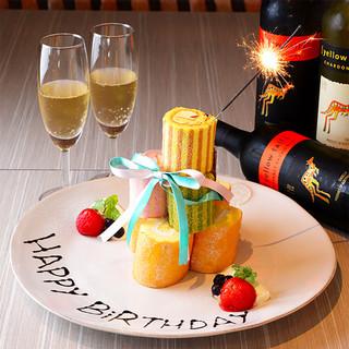 ★お誕生日などの記念日に!ロールケーキタワー♪