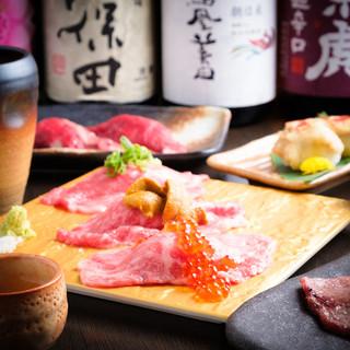 肉と日本酒にこだわりを持っています。八卦よい上野場所