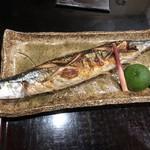赤坂 津やま - サンマの塩焼き