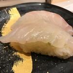 グルメ廻転寿司  まぐろ問屋 三浦三崎港 恵み - 恵真鯛