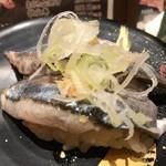 グルメ廻転寿司  まぐろ問屋 三浦三崎港 恵み - 秋刀魚
