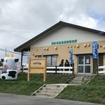 ヤツレン ソフトクリーム売店 -
