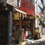 ナマステ上野キッチン -