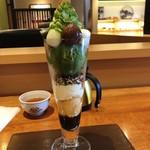 93757658 - ど定番❣️でも 京都でもピカ1に美味しい❤️
