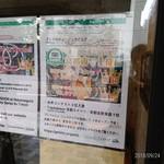 93763392 - 京都では一位!!