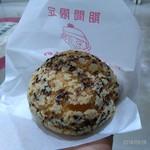 ビアードパパ - チョコチップクッキーシュー