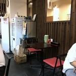 新福菜館 - 内観写真: